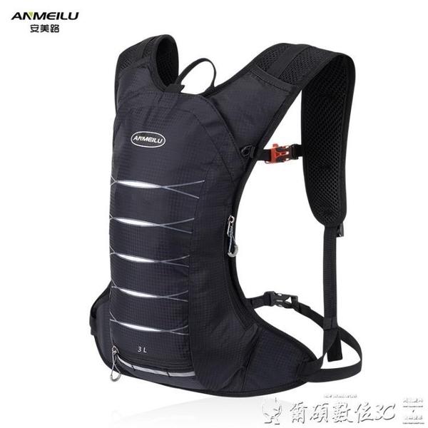 特賣登山包安美路越野跑步水袋背包男戶外運動後背背包山地自行車騎行背包3LLX