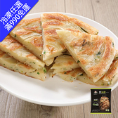 任-金品 蔥油餅(5片/包)