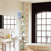 置物架免打孔浴室廁所洗手間收納架落地免釘衛生間頂天立地轉角架igo「多色小屋」