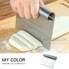 不鏽鋼刮刀 切麵刀 430不銹鋼 附刻度 烘焙 模具 奶油刮板 攪拌刀 蛋糕 麵團 切割刀【L062】MY COLOR