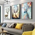 壁畫 客廳裝飾畫北歐風格沙發背景牆掛畫餐廳牆面裝飾現代簡約抽象壁畫T