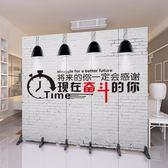 屏風隔斷墻簡約現代客廳折疊房間小戶型辦公室裝飾移動折屏 初心家居