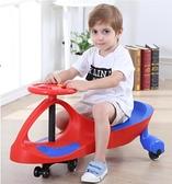 兒童扭扭車1-3歲寶寶車子溜溜車靜音輪萬向輪搖擺嬰幼玩具妞妞車QM 向日葵