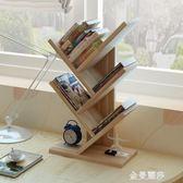 桌面小書架置物架宿舍學生桌上書架小型辦公收納架床頭櫃上儲物架igo 金曼麗莎