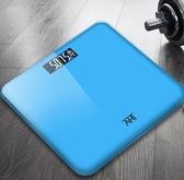 家用體重秤成人精準體重計