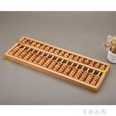 珠算盤大號17檔算盤銀行財務會計專用算盤實木如意仿古老式精品擺設 交換禮物 YYS