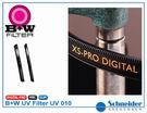 ★相機王★配件B+W XS-PRO MRC UV 010 薄框保護鏡 62mm ﹝可加鏡頭蓋及濾鏡﹞捷新公司貨