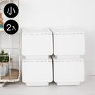 六入送托盤 收納箱 玩具箱 衣物收納【F0070-C】果凍系掀蓋式可堆疊收納箱26L(2入) ac 收納專科
