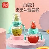 新貝咬咬袋樂嬰兒牙膠果蔬輔食器吃水果寶寶米糊工具奶嘴磨牙棒 幸福第一站