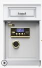 保險櫃 歐奈斯保險櫃家用指紋密碼辦公室全鋼防盜入墻小型指紋保險箱67CM現代風CY 自由角落