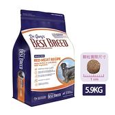 寵物家族-BEST BREED貝斯比-低敏無穀系列-全齡犬水牛肉+蔬果配方5.9KG