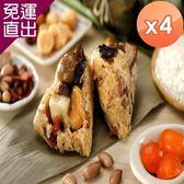 艾其肯 極品八寶干貝鮮肉粽(5顆/入)4入組【免運直出】