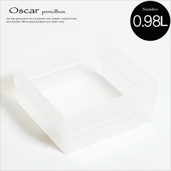 收納 置物架 收納盒【R0106】SB方塊盒0.98L 樹德MIT台灣製 完美主義