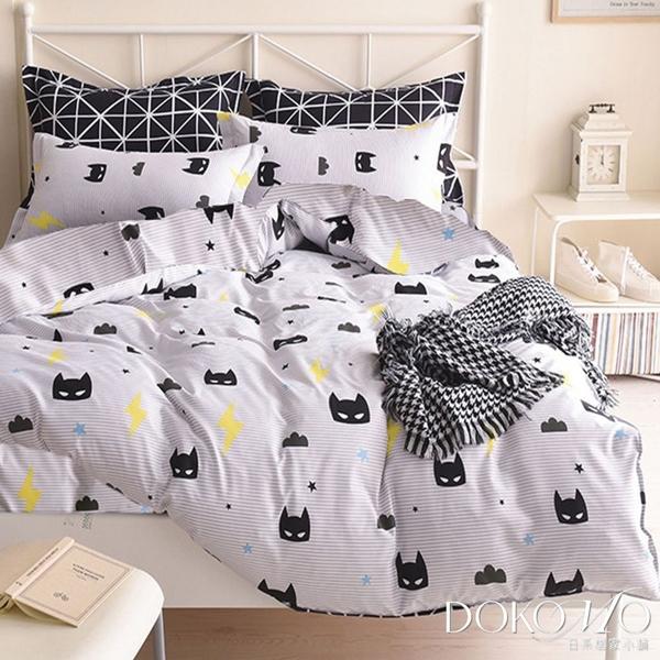 DOKOMO朵可•茉《蒙面夜空》100%MIT台製舒柔棉-雙人加大(6*6.2尺)三件式百貨專櫃精品薄床包枕套組