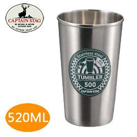 丹大戶外用品【Captain Stag】日本鹿牌 啤酒杯 520ml 不鏽鋼/鋼杯/保溫保冷/杯子 UH-2002