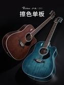 單板吉他民謠吉他41寸木吉他初學者入門吉它學生用男女樂器 傑克傑克館