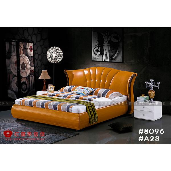 [紅蘋果傢俱] LW 8096 6尺真皮軟床 頭層皮床 皮藝床 皮床 雙人床 歐式床台 實木床