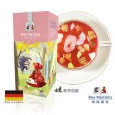 德國童話 貴族水果茶 果粒茶 (125g/盒)
