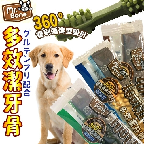 【🐱🐶培菓寵物48H出貨🐰🐹】Mr.Bone》狗狗多效潔牙骨M-單支入