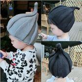帽子 兒童帽子男女寶寶針織加厚護耳尖尖巫師帽小孩子毛線親子帽潮 伊鞋本鋪