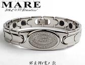 【MARE-316L白鋼】系列:銀采鑽 (寬)  款