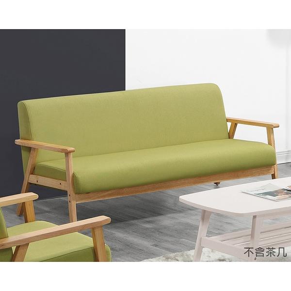 【森可家居】亞克三人座綠色布沙發 8ZX513-9 淺色架