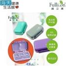 【海夫健康生活館】護立康 環保 防潮保健盒 藥盒 收納盒 3入(DP008)
