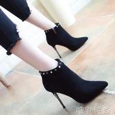 鉚釘靴 秋冬新款韓版性感鉚釘騎士靴女尖頭短靴子女細跟高跟顯瘦女靴 唯伊時尚