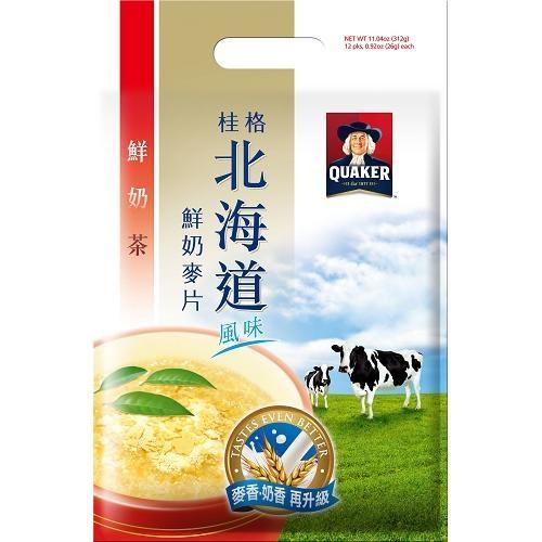 桂格北海道鮮奶茶鮮奶麥片26g x12入/包【愛買】