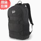 【現貨在庫】PUMA Deck Backpack 背包 後背包 休閒 筆電隔層 黑【運動世界】07690501