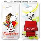【三亞科技2館】】三星 Samsung Galaxy A7 A700y史努比TPU矽膠軟殼 保護套 卡通背蓋殼 手機殼 軟式皮套