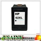 USAINK~HP  C2P05AA / 62XL  黑色環保高容量墨水匣 適用: OfficeJet 5740/OfficeJet 200/200c/250/5740/5742/5744