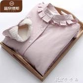 韓版小清新學生襯衣百搭加厚加絨襯衫女長袖保暖冬打底衫 卡卡西