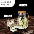 DAYDAYS冷水壺玻璃水壺家用耐高溫開水杯大容量涼茶壺套裝涼水壺CY『新佰數位屋』