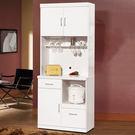 【森可家居】祖迪白色2.7尺單門碗碟櫃 ...