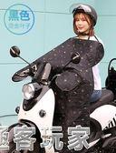 電動摩托車擋風被夏季夏天防水春秋薄款防風防雨電車電瓶車防曬罩 极客玩家