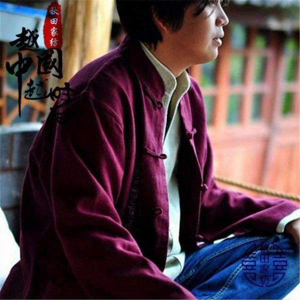現貨清出中國風老粗布男式唐裝長袖棉麻中式男裝外套打底衫居士服上衣襯衣 2-9