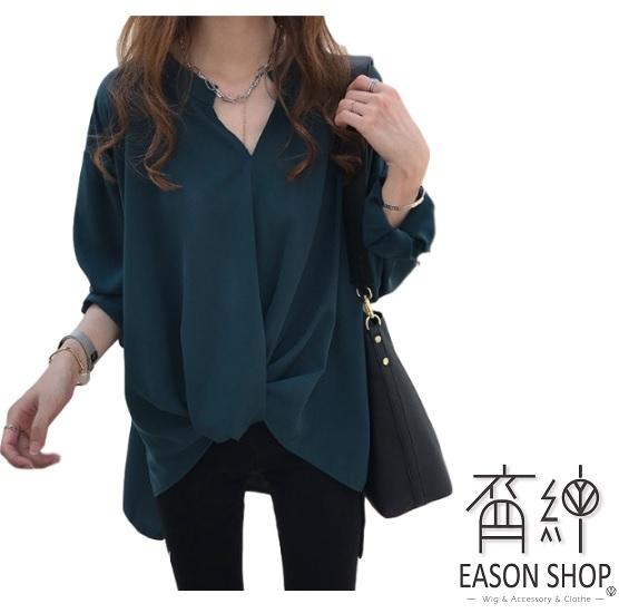 EASON SHOP(GW0175)簡約氣質純色前短後長薄款V領長袖雪紡襯衫女上衣服落肩寬鬆顯瘦內搭衫修身藍色