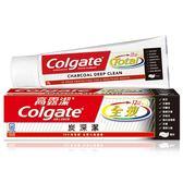 高露潔 全效炭深潔牙膏 150g