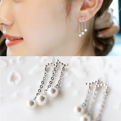 【NiNi Me】 夾式耳環 韓劇明星同款珍珠流蘇夾式耳環 夾式耳環 E0003