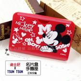 ☆小時候 屋☆迪士尼  字母米奇名片夾名片盒手機座桌上型名片座卡片收納盒