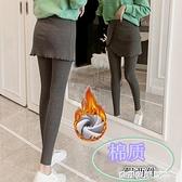 2020秋冬加絨外穿純棉褲子女修身顯瘦包臀裙褲彈力假兩件打底褲女 全館免運