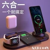 適用蘋果手機無線充電器iphone12專用蘋果手表apple iwatch5多功能快充通用Airpods三合一 艾家