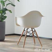 餐椅家用實木北歐椅子創意簡約現代咖啡設計師椅子 igo 「潔思米」