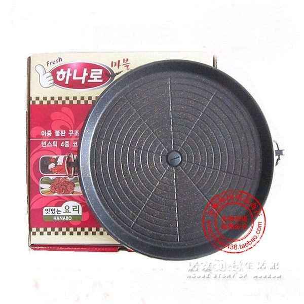 韓國圓烤盤麥飯石韓式烤肉盤無煙燒烤盤戶外便攜鐵板燒 居家物語