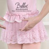 ~╮寶琦華Bourdance ╭~ 芭蕾舞衣~兒童芭蕾~花仙子紗裙~BDW12B53 ~