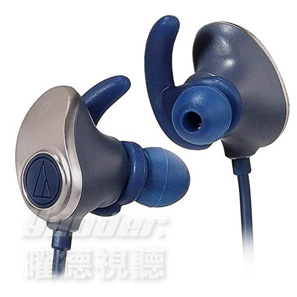 【曜德★送收納袋】鐵三角 ATH-SPORT90BT  藍牙無線耳機麥克風組 7HR續航力 2色 可選