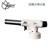 【OutdoorBase 防衝火噴火槍】28200/噴槍/點火器/烤肉/生火/露營