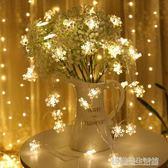 聚魅雪花星星燈led小彩燈閃燈串燈滿天星聖誕樹電池燈串裝飾新年