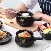 日式創意帶手把陶瓷泡面碗烤碗情侶碗烘焙烤碗